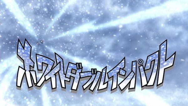 「イナズマイレブン アレスの天秤」16話感想 (56)