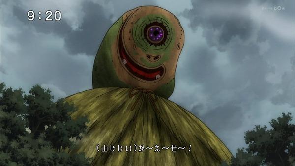 「ゲゲゲの鬼太郎」6期 4話感想 (42)
