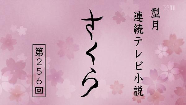 TV版「カーニバル・ファンタズム」第1回 (119)