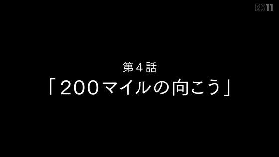 「ストライクウィッチーズ ROAD to BERLIN」3期 4話感想 !! (7)