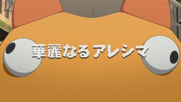 「荒野のコトブキ飛行隊」5話感想 (1)