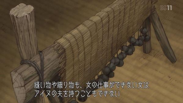 「ゴールデンカムイ」3話感想 (108)