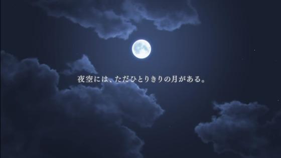 月姫 -A piece of blue glass moon- (2)