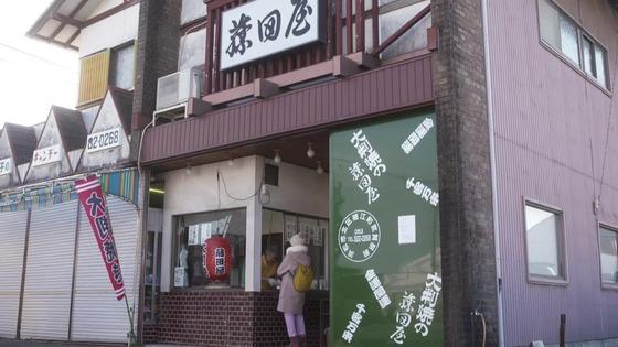 ドラマ版「ゆるキャン△2」2期 1話感想 (66)