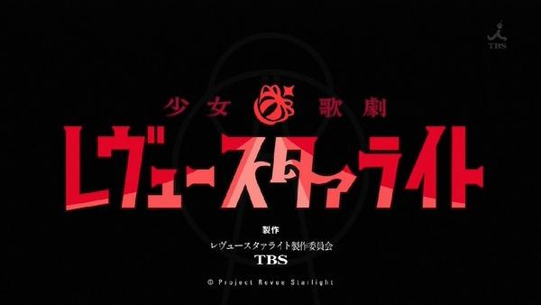 「少女☆歌劇 レヴュースタァライト」1話感想 (1)