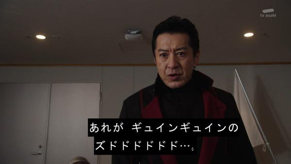 「仮面ライダービルド」27話 (43)