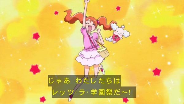 「キラキラ☆プリキュアアラモード」30話 (12)