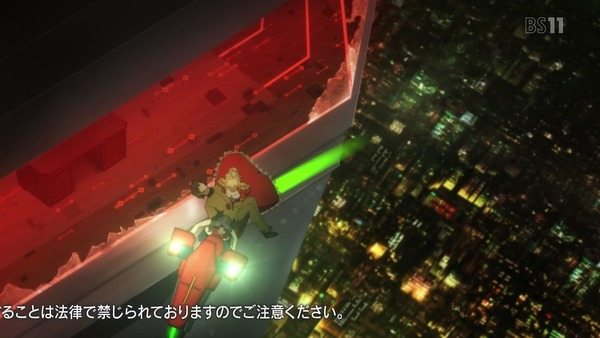 「FateEXTRA Last Encore」3話 (10)