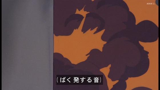 「未来少年コナン」第24話感想 画像 (61)