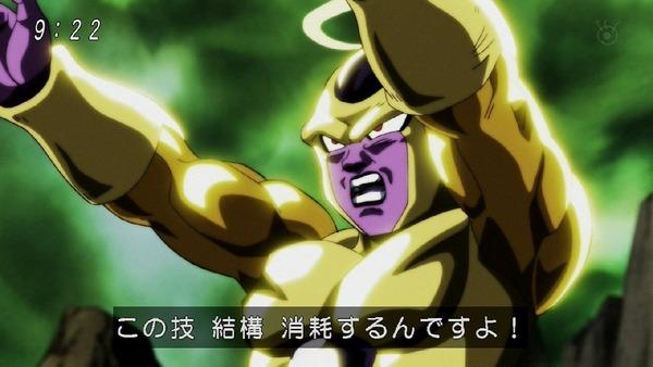 「ドラゴンボール超」124話 (44)