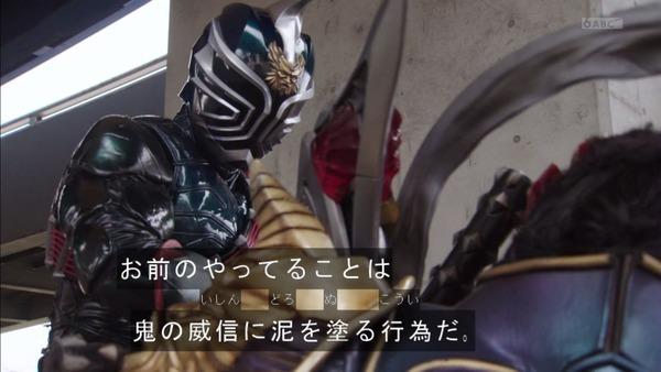 「仮面ライダージオウ」33話感想 (22)