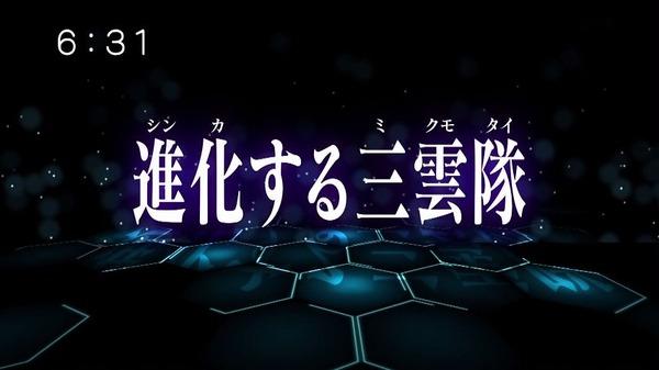 「ワールドトリガー」72話感想 (1)