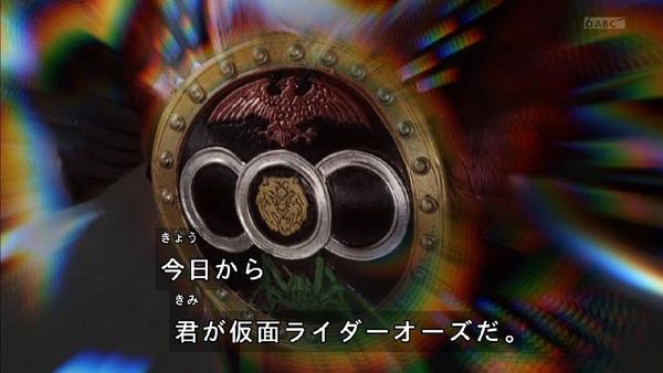 「仮面ライダージオウ」9話感想 (4)