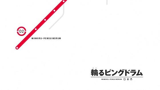「輪るピングドラム」1話感想  (101)