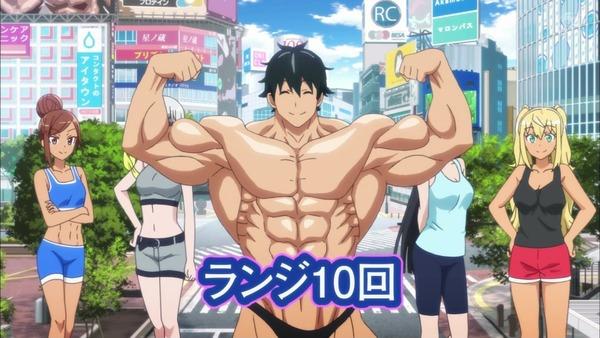 「ダンベル何キロ持てる?」8話感想 (85)