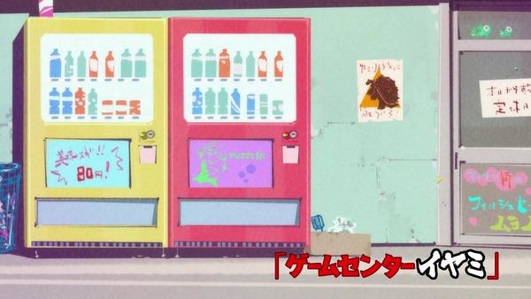 「おそ松さん」2期 9話 (40)