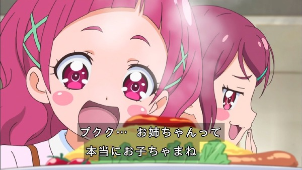 「HUGっと!プリキュア」1話 (23)