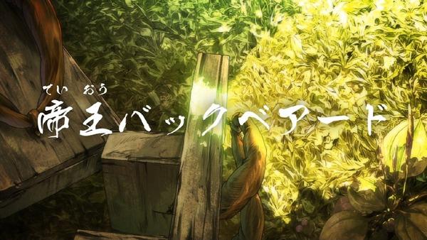 「ゲゲゲの鬼太郎」6期 34話感想  (4)