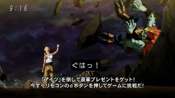 「ドラゴンボール超」105話 (28)