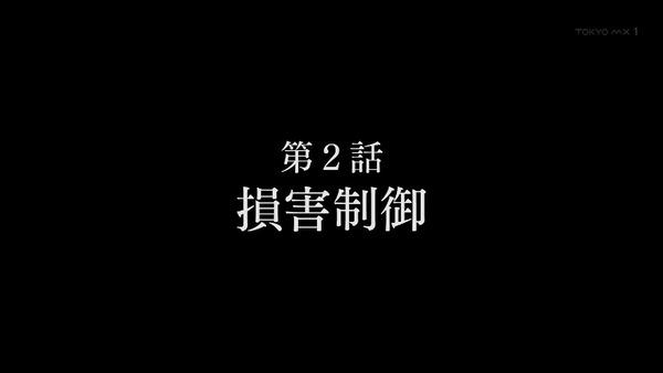 フルメタ4期 1話感想 (69)