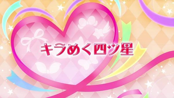 「アイカツオンパレード!」6話感想 (17)