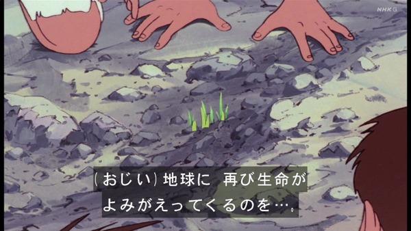 「未来少年コナン」第2話感想 画像  (30)