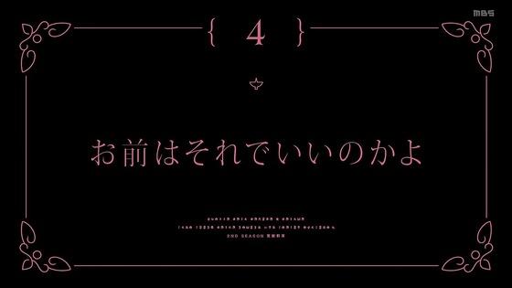 「マギアレコード 2期」4話感想 (139)