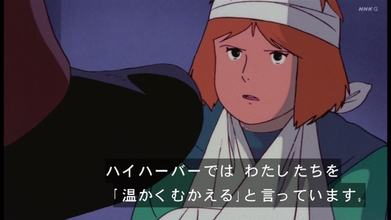「未来少年コナン」第21話感想 画像  (92)