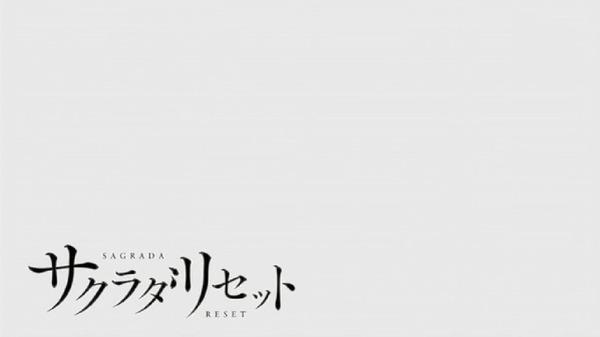 「サクラダリセット」9話 (32)