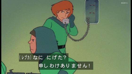 「未来少年コナン」第6話感想 (23)