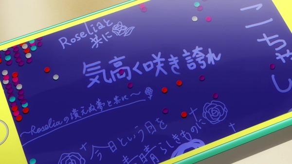 「BanG Dream!(バンドリ!)」3期 7話感想 画像 (46)