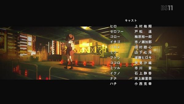 「ダーリン・イン・ザ・フランキス」2話 (81)