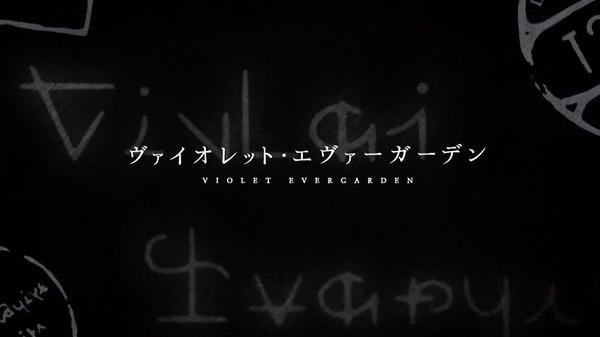 「ヴァイオレット・エヴァーガーデン」3話 (13)