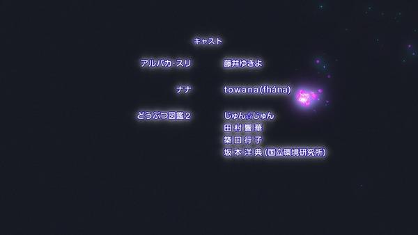 「けものフレンズ2」第6話感想 (49)