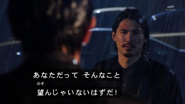 「仮面ライダービルド」38話感想 (32)