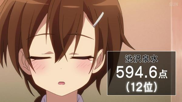 「ライフル・イズ・ビューティフル」3話感想 (60)