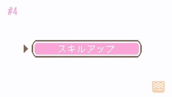 「ステラのまほう」 (7)