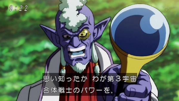 「ドラゴンボール超」120話 (31)