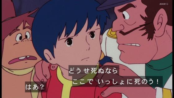 「未来少年コナン」第22話感想 画像  (45)