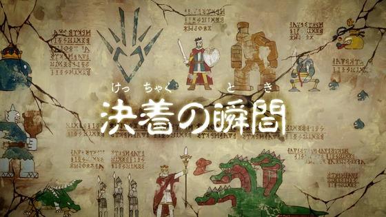 「ダイの大冒険」12話感想 (82)