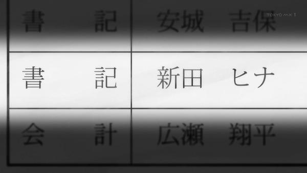「ヒナまつり」7話感想 (23)