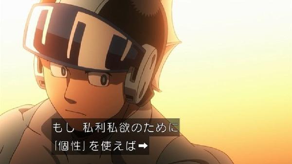 「僕のヒーローアカデミア」28話 (31)