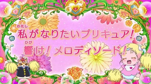 「HUGっと!プリキュア」11話 (7)