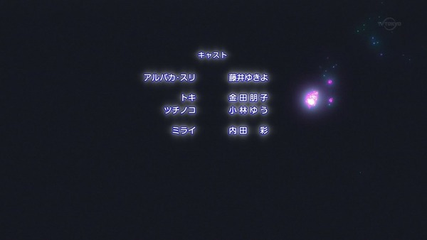 「けものフレンズ2」第7話感想 (60)