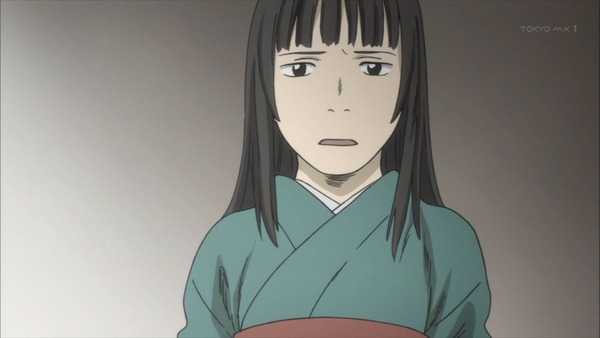 蟲師 (16)