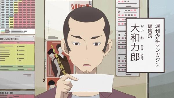 「かくしごと」第4話感想 画像 (15)