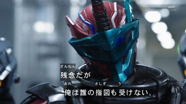 「仮面ライダービルド」10話 (2)