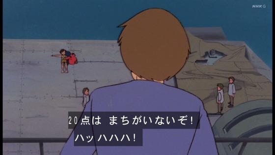 「未来少年コナン」第9話感想 (101)