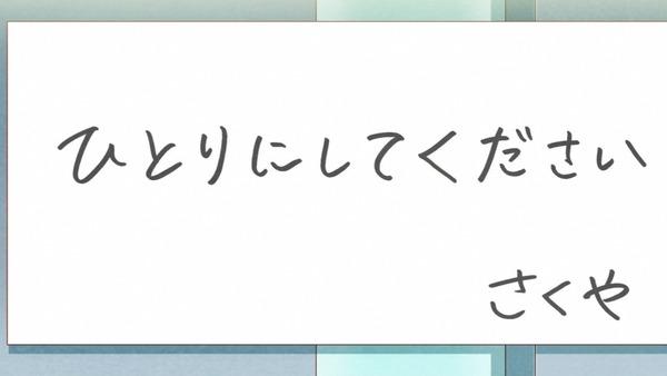 「アイカツフレンズ!」26話感想 (77)