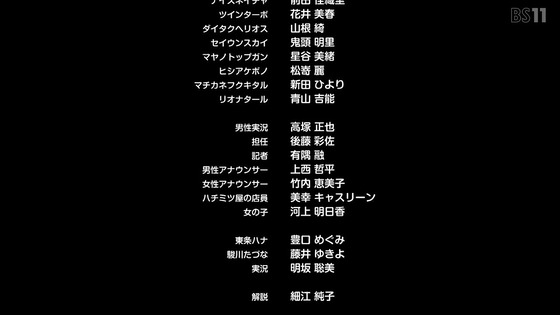 「ウマ娘」2期 1話感想 (101)